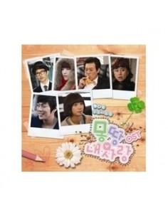 MBC Drama Mongddang My Love O.S.T OST