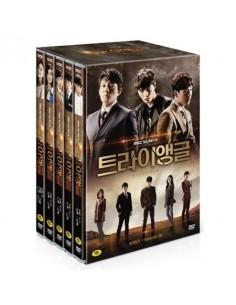 MBC Drama - Triangle 9DVD ( JYJ Jaejoong)