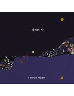 Epitone Project Album - 각자의 밤 CD