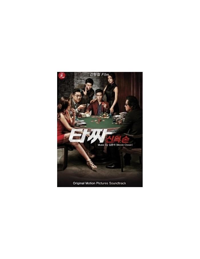Movie O.S.T 타짜 - The hand of God CD ( Bigbang T.O.P)