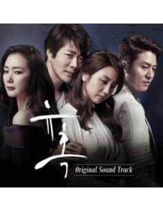 SBS Drama - 유혹 ( Temptation) O.S.T CD