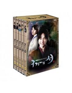 MBC Drama - Gugaui Seo (Lee seung gi & Suzy)