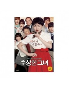 Korea Movie DVD - Miss Granny