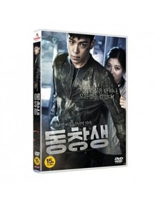 Korea Movie DVD - Commitment (Bigbang TOP)