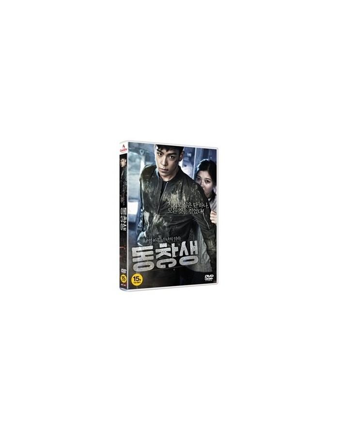 Korea Movie DVD - Commitment (Bigbang TOP)