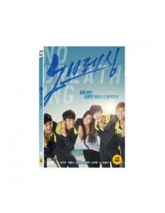 Korea Movie DVD - No Breathing ( SNSD Yuri, Lee Jong Suk)
