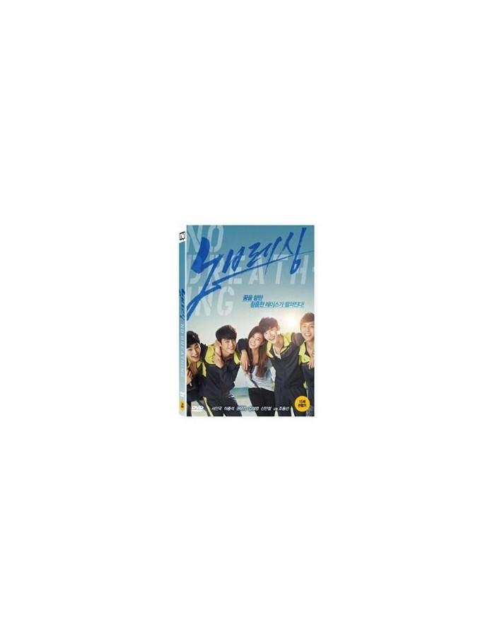Korea Movie DVD - No Breathing ( SNSD Yuri, Lee Jong Suk)