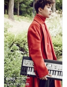 YOON HYUNSANG 1st Mini Album - PIANOFORTE