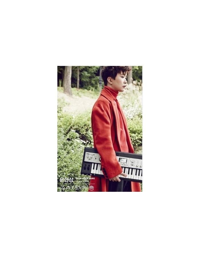 YOON HYUNSANG 1st Mini Album - PIANOFORTE