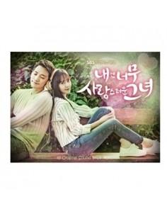 SBS Drama O.S.T - My Lovely Girl O.S.T CD