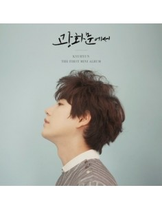 Super Junior Kyuhyun 1st Mini Album - At Gwanghwamun CD + Poster