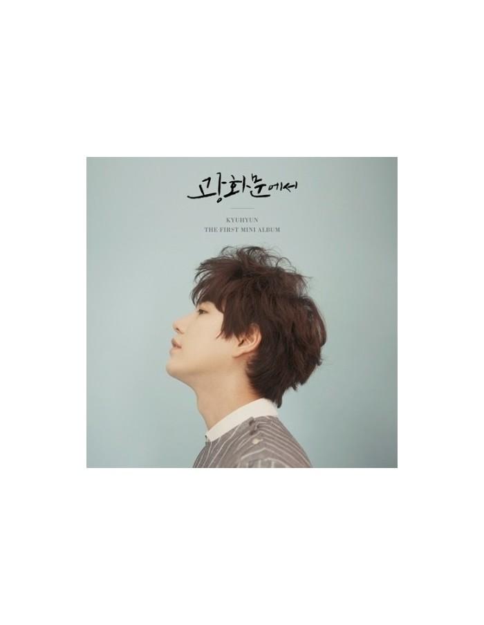 Super Junior Kyuhyun 1st Mini Album - At Gwanghwamun CD + Poster