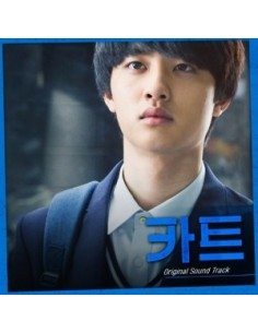 Moive Cart OST O.S.T CD -EXO D.O