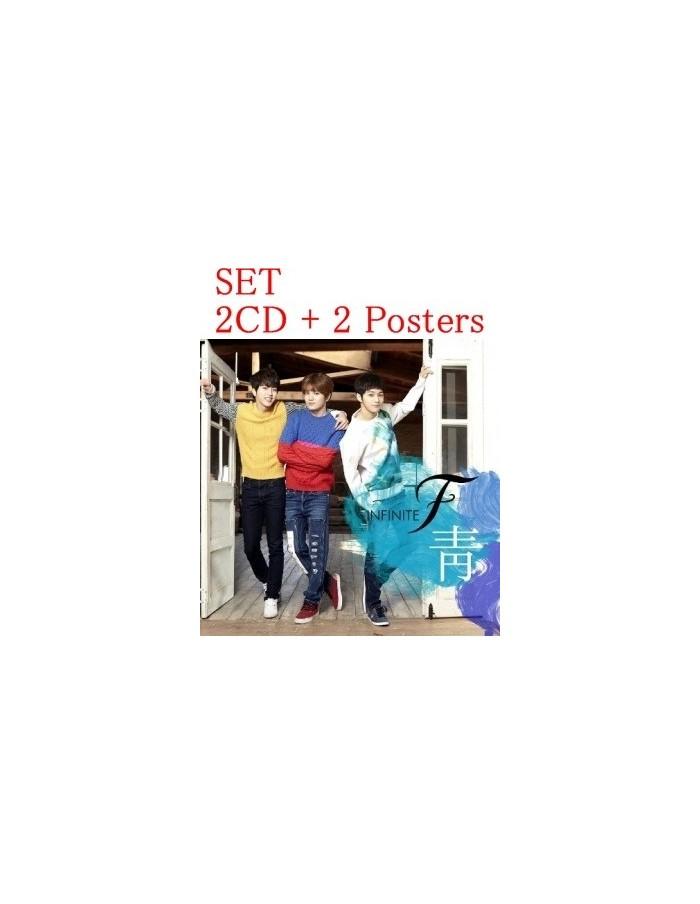 [SET] INFINITE F 1st Single Album - 靑 2 CD +  2 Posters