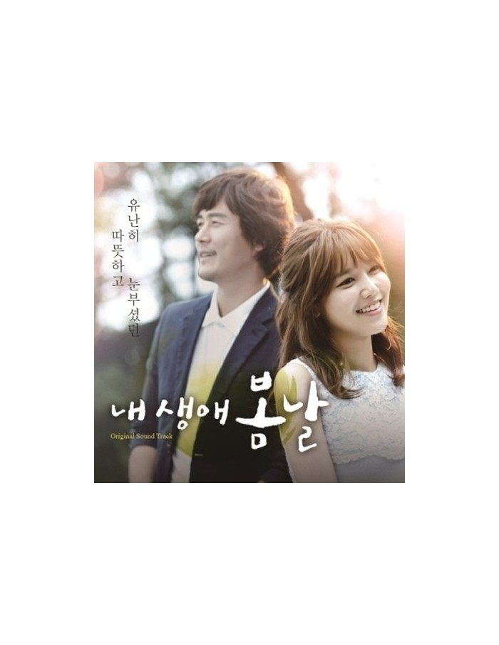 MBC Drama O.S.T - Spring Day Girls Generation Soo Young