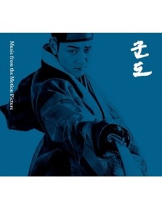 Korea Movie OST - Kundo: Age of the Rampant (Kang Dong Won)