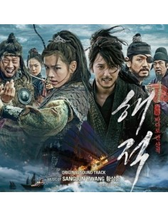 Korea Movie OST - The Pirates