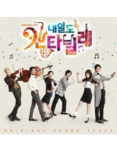 KBS Drama O.S.T - Cantabile Tomorrow
