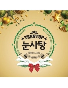 TEEN TOP Teentop Album - 눈사탕 (Snow Canday) CD