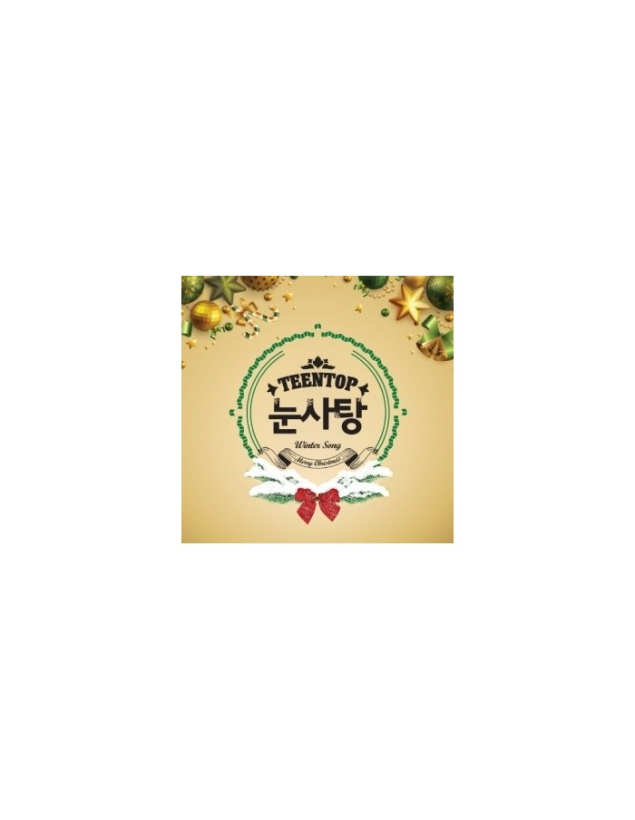 TEEN TOP Teentop Album - 눈사탕 (Snow Canday) CD