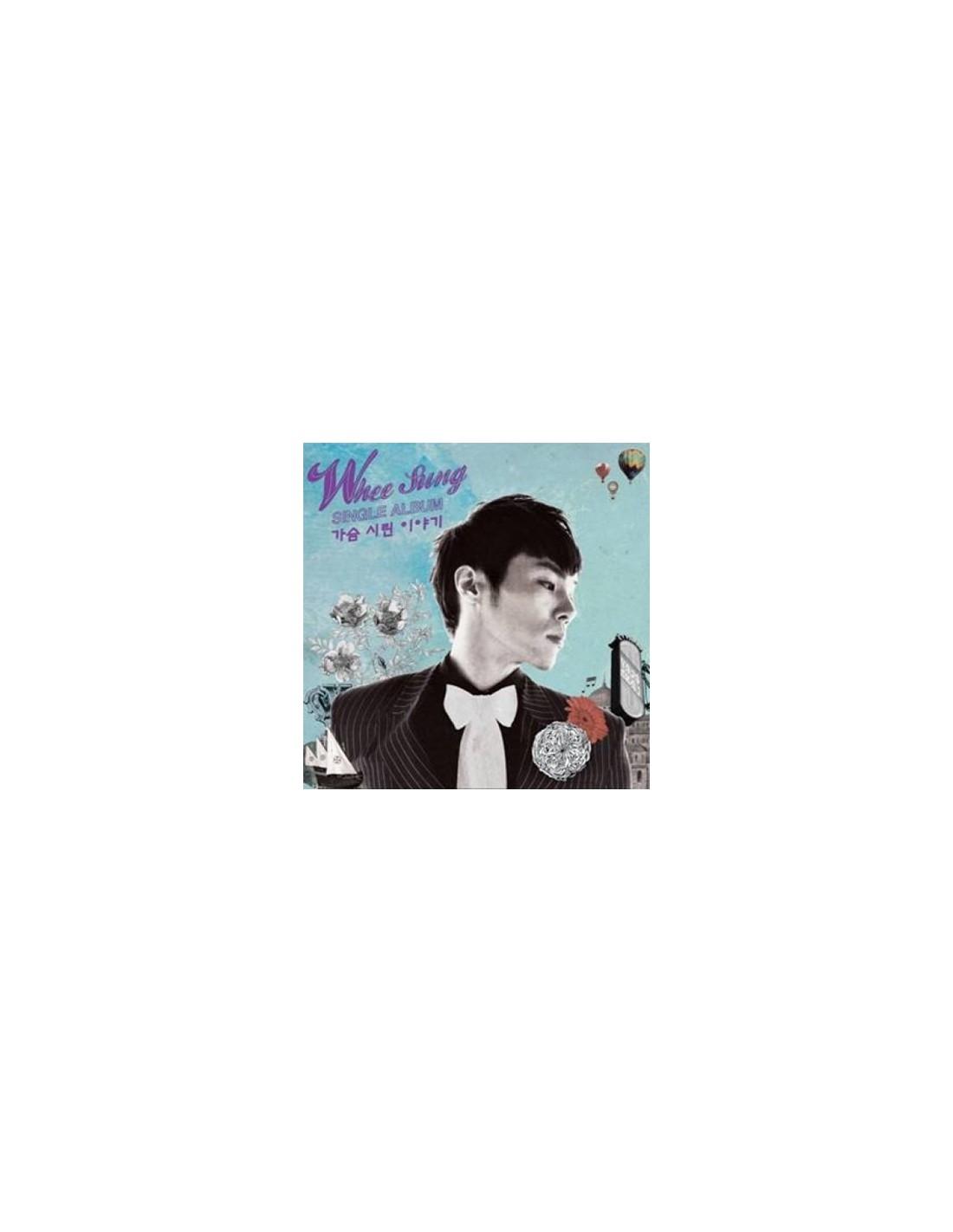 Wheesung Single Album - Heartsore Story