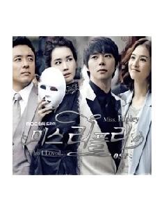 MBC DRAMA Miss Ripley OST ost CD + Poster (Yuchun)