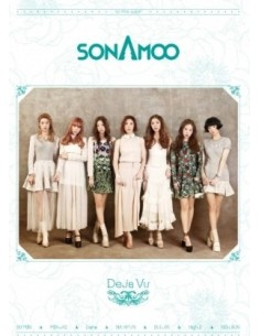Sonamoo 1st Mini Album - DEJA VU (Special Version) CD + Poster