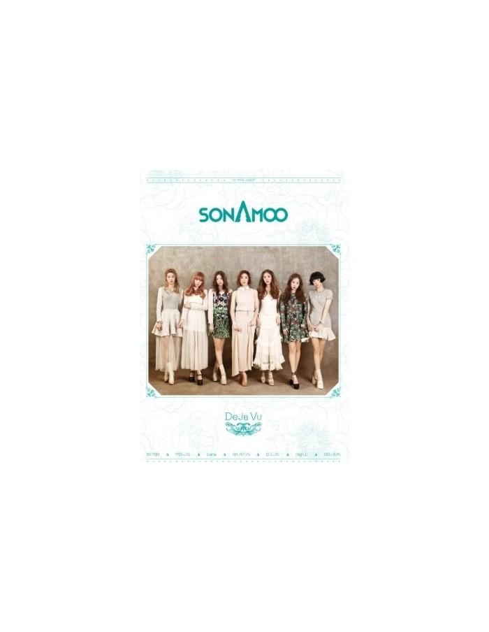Sonamoo 1st Mini Album - DEJA VU (Special Version) CD + Poster