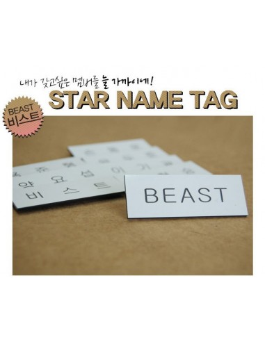 STAR Name Tag Badge of BEAST B2ST