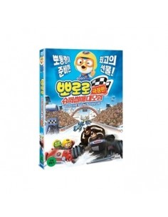 Korea Animation Movie DVD - Pororo The Racing Adventure