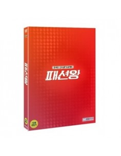 Korea Movie DVD - Fashion King (Sulli, Joowon) [Pre-Order]