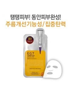 [ MEDI HEAL ] EGT TIMETOX Ampoule Mask pack