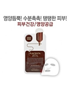 [ MEDI HEAL ] PLACENTA REVITAL Essential Mask pack