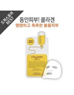 [ MEDI HEAL ] Collagen IMPACT Essential Mask pack