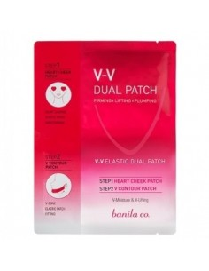 [BANILA CO] VV Elastic Dual Patch 2.5g*2ea