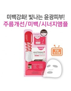 [ MEDI HEAL ] WHITENING DOUBLE X2 Smart Laser Mask pack
