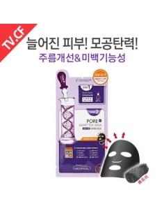 [ MEDI HEAL ] PORE DOWN Smart Tox Mask Pack