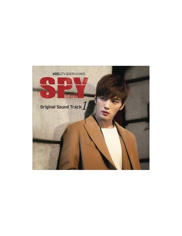 KBS Drama Spy O.S.T CD