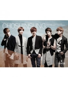 CHOSHINSUNG - INTO THE STORM (SINGLE ALBUM) CD