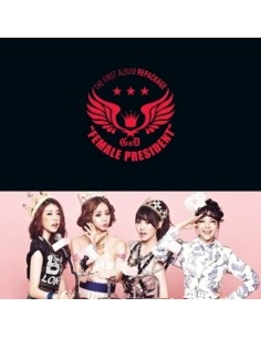 Girl's Day 1st Album Repackage - Female President CD