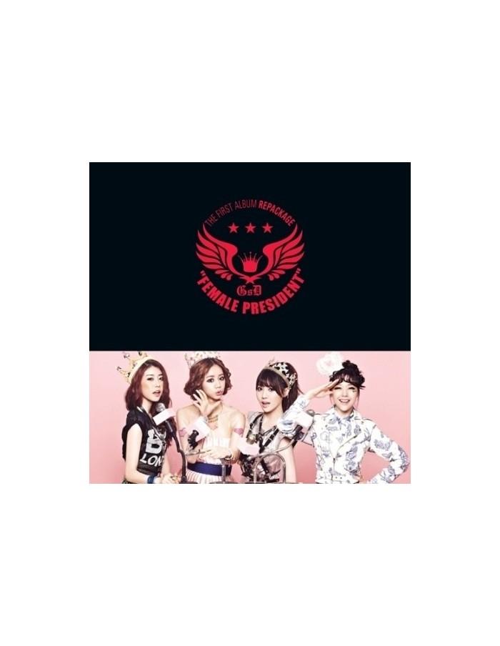 Girl's Day 1st Album Repackage - Female President CD