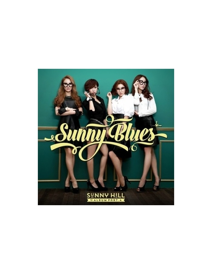 Sunny Hill 1st Album Part.A - Sunny Blues CD + Poster