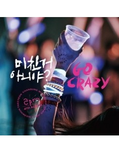 2PM 4th Album Vol 4 - 미친거아니야 (Go Crazy) CD + Poster