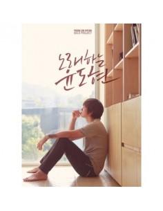 Yoon Do Hyun Album - 노래하는 윤도현 CD