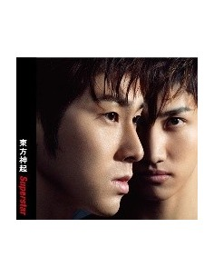 TVXQ Japanese Single Superstar CD Version