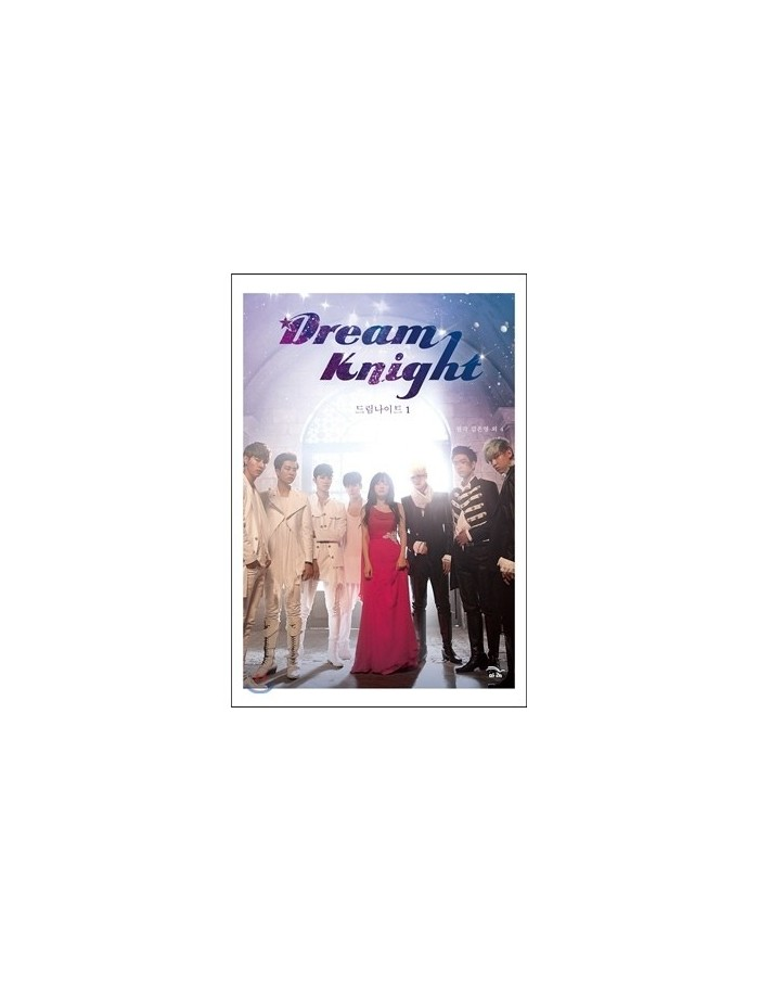 [ JYP Official Goods ] Dream Knight 1