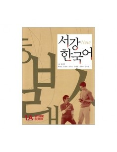 New SOGANG Korean 1A Workbook + 1CD