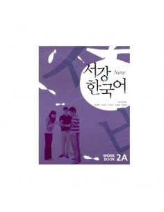 New SOGANG Korean 2A Workbook + 1CD