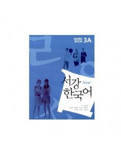 New SOGANG Korean 3A Workbook + 1CD