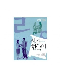 New SOGANG Korean 3B Workbook + 1CD